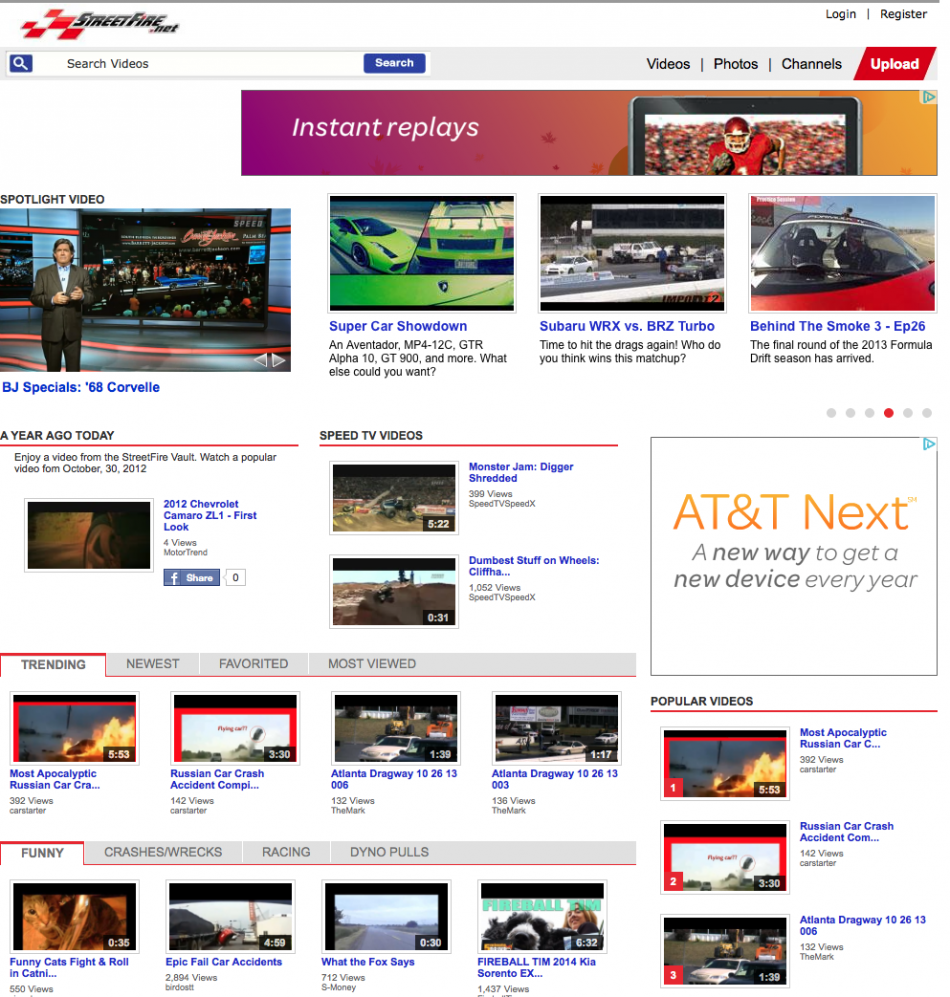 Front Page Streetfire.net